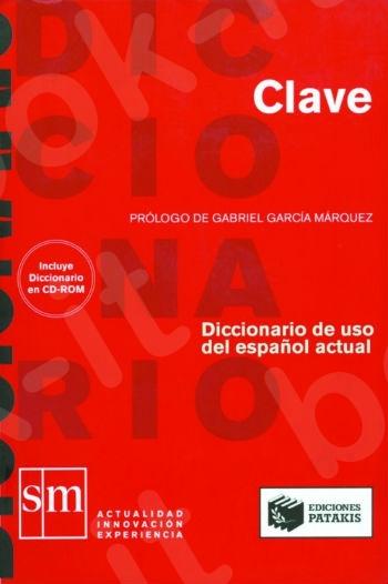 Clave – Diccionario de uso del espanol actual  - Συγγραφέας: Συλλογικό έργο - Εκδόσεις Πατάκης