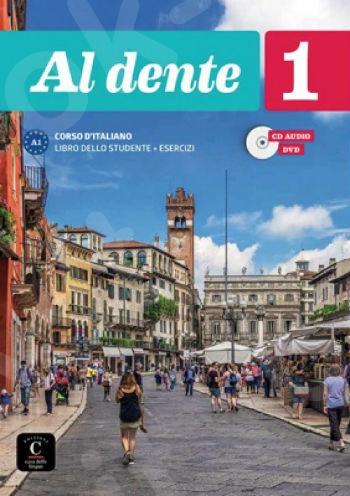 Al Dente 1(A1), Libro dello Studente+Esercizi+CD+DVD (Βιβλίο Μαθητή+Ασκήσεων +CD+DVD)