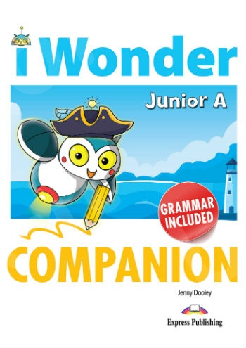 iWonder Junior A - Companion & Grammar(Λεξιλόγιο & Γραμματικη)