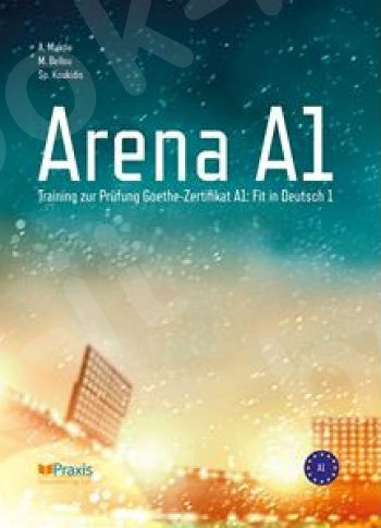 Arena A1 - Kursbuch (Βιβλίο μαθητή)