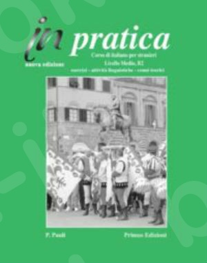 In pratica – Medio Libro di esercizi grammaticali (Βιβλίο Γραμματικής Μαθητή)