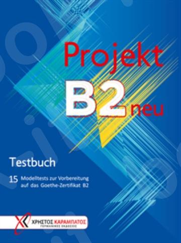 Projekt B2 neu - Testbuch (Βιβλίο του μαθητή)