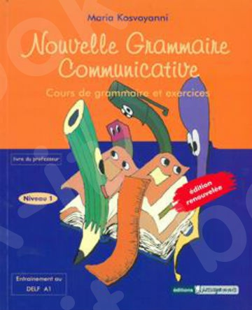 Nouvelle Grammaire Communicative 1 - Livre du Professeur (Βιβλίο Καθηγητή)
