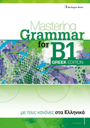 Mastering Grammar for B1(Greek Edition) - Student's Book (Βιβλίο Μαθητή Ελληνική Έκδοση)