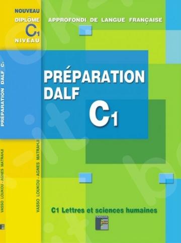 Preparation Dalf C1 Methode (ECRIT)(Βιβλίο Μαθητή)