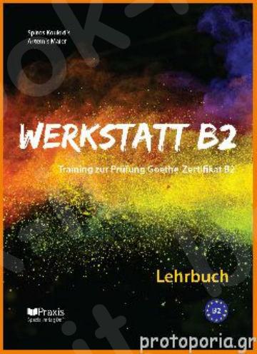 Werkstatt B2 - Kursbuch (Βιβλίο μαθητή)