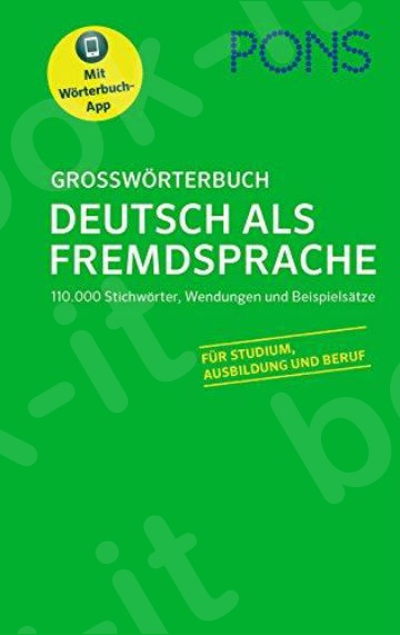 PONS Grosswörterbuch DaF mit Online-Wörterbuch(Γερμανογερμανικό Λεξικό)