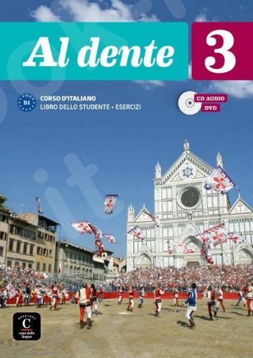 Al Dente 3(B1), Libro dello Studente+Esercizi+CD+DVD (Βιβλίο Μαθητή+Ασκήσεων +CD+DVD)