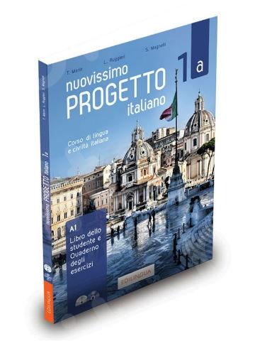Nuovissimo Progetto italiano 1a – Libro & Quaderno (+ CD audio + DVD Video)(Μαθητή & Ασκήσεων)
