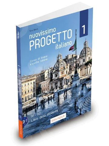 Nuovissimo Progetto Italiano 1(A1-A2) - Libro dello studente (+ cd rom)- (Βιβλίο του μαθητή) - 2019!!