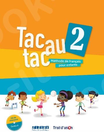 Τac au tac 2 - Livre de L'eleve(Βιβλίο Μαθητή)