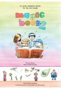 Αγγλικά Γ' Δημοτικού (Magic Book 2) (Βιβλίο Μαθητή) – Εκδόσεις Οργανισμός (Ο.Ε.Δ.Β)