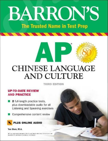 Barron's AP Chinese Language and Culture 3rd Edition - 2019