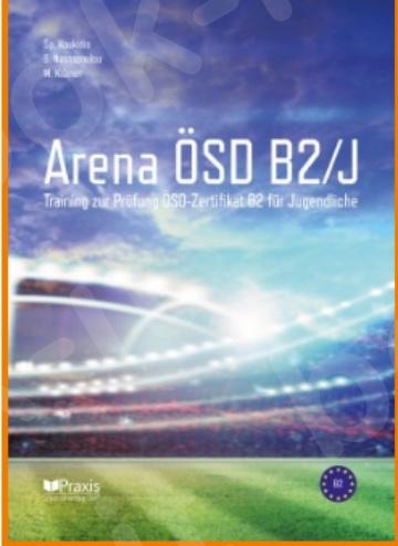 Arena ÖSD B2  - Kursbuch (Βιβλίο μαθητή)