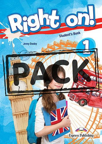 Right On 1 - Jumbo Pack 2 (with English Grammar)(Πακέτο Μαθητή όλα τα βιβλία) - (Νέο !!)