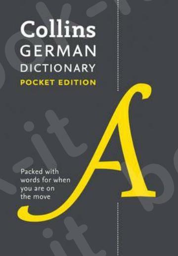 Collins German Pocket Dictionary - Λεξικό Collins