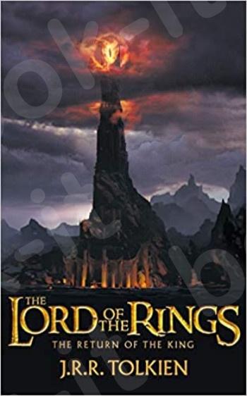 The Lord of the Rings(3):The Return of the King  - Συγγραφέας : J. R. R. Tolkien - (Αγγλική Έκδοση)
