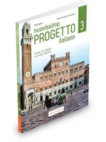 Nuovissimo Progetto Italiano 3(C1) - Quaderno degli esercizi (+ 2 CD audio)(Βιβλίο Ασκήσεων) 2020!!!