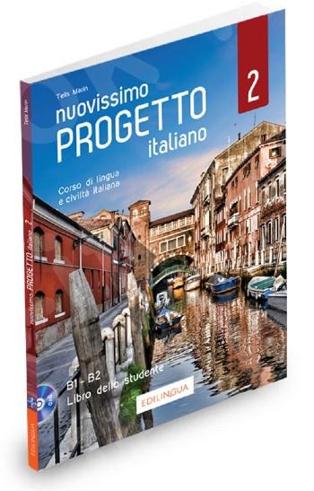 Nuovissimo Progetto Italiano 2(B1-B2) - Libro dello studente (+ DVD Video)(Βιβλίο του μαθητή) 2020!!!