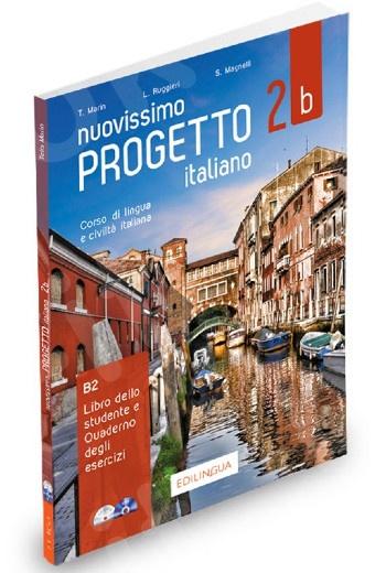 Nuovissimo Progetto Italiano 2b(B2) - (Libro dello studente + Quaderno + esercizi interattivi + DVD +CD)(Βιβλίο του μαθητή & Ασκήσεων) - 2020!!