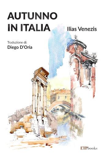 Autunno in Italia - Συγγραφέας : Ilias Venezis(Ιταλική έκδοση)