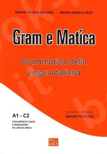 Gram e Matica Grammatica Della Lingua Italiana A1-C2(Βιβλίο Γραμματικής Μαθητή)