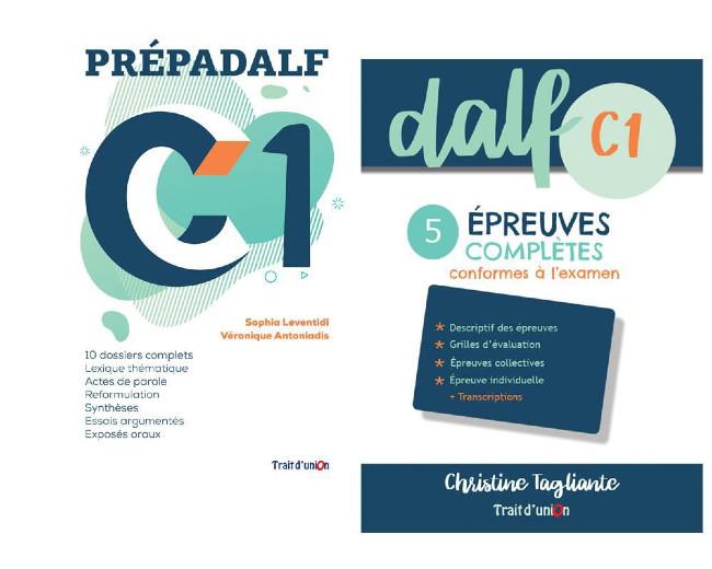 PrepadaDalf C1 Nouveau Pack Eleve(Πακέτο Μαθητή)