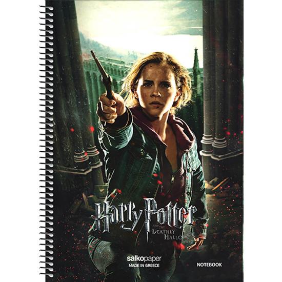 Τετράδιο Σπιράλ Harry Potter(17X25/120σελ. 2θ)