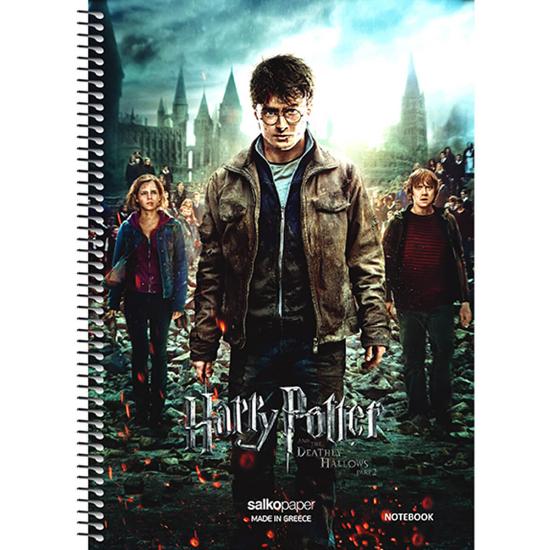Τετράδιο Σπιράλ Harry Potter(21X29/180σελ. 3θ)