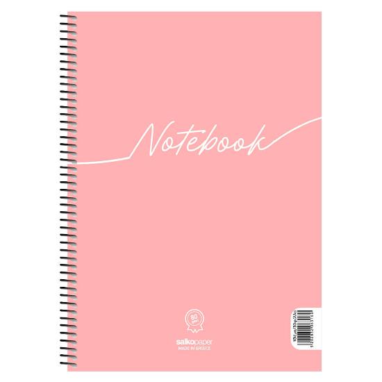 Τετράδιο Σπιράλ Notebook (17X25/120σελ. 2θ)