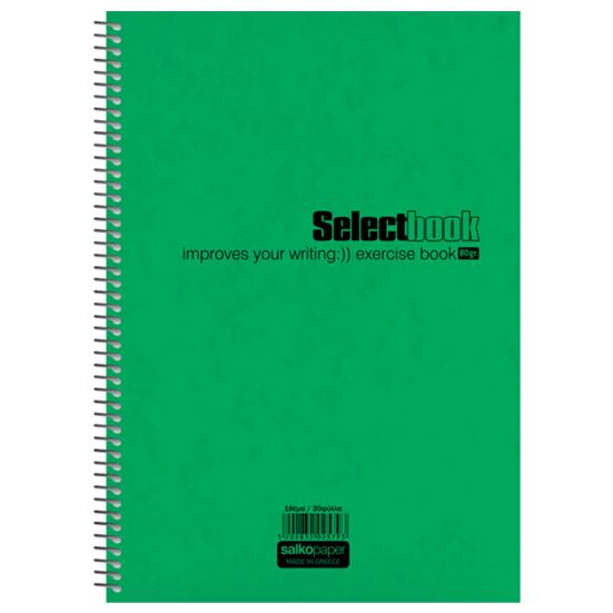 Τετράδιο Σπιράλ Select (21X29/60σελ. 1θ)