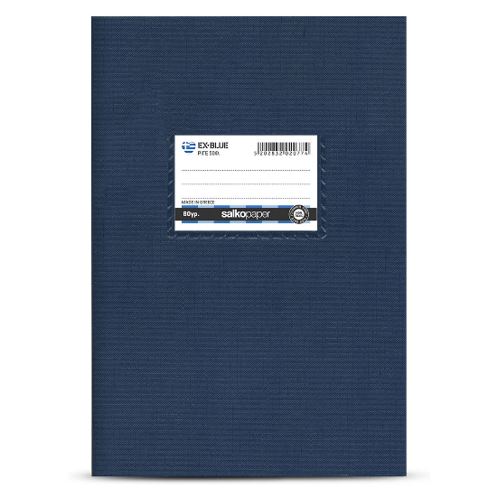 Τετράδιο Πλαστικό Ex-Blue(17X25 50φ)