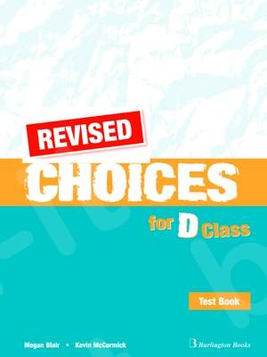 Choices for D Class - REVISED Test Book