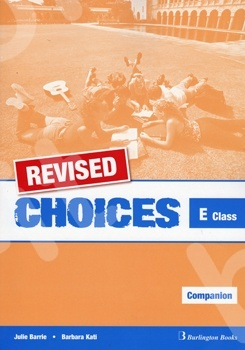 Choices for E Class - REVISED Companion