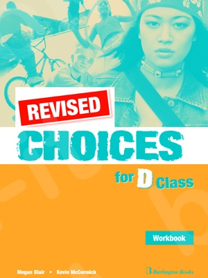 Choices for D Class - REVISED Workbook(Βιβλίο Ασκήσεων)
