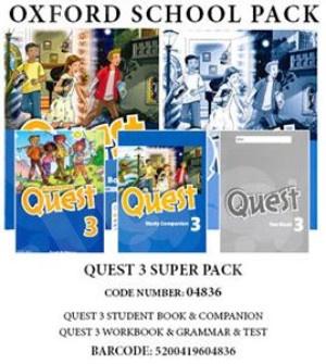 Quest 3 Super Pack (04836) - Πακέτο Μαθητή Super Pack
